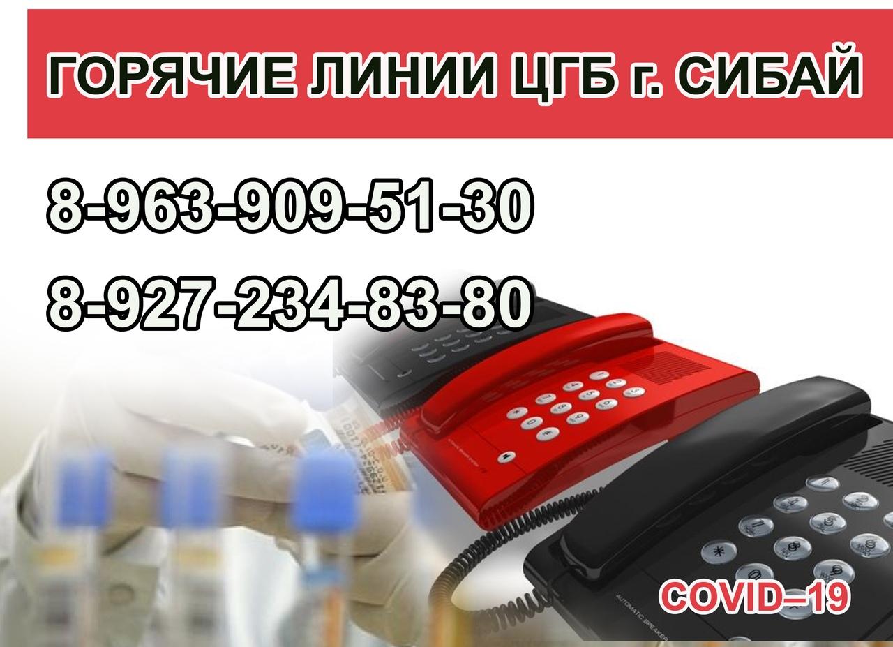 займ экспресс официальный сайт телефон горячей линии