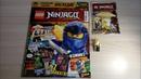Обзор нового журнала Лего НиндзяГо Наследие 2 за 2019 год Минифигурка Мастера Ву с Золотым Посохом