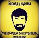 Личный фотоальбом Григория Черного