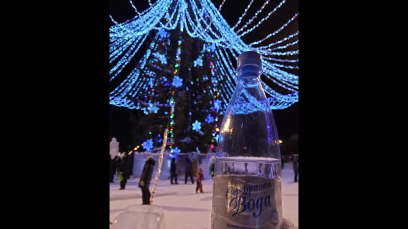 Ледовый городок на площади у Дворца Спорта