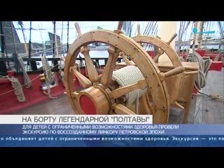 Экспозиция на корабле «Полтава» | Телеканал «Санкт-Петербург»