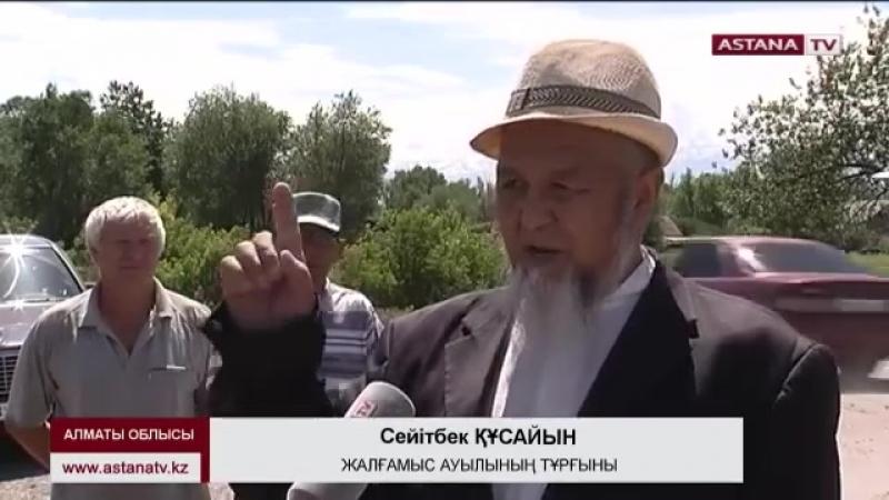 Алматы облысында мал жаятын жер тарылып суармалы жерлер қараусыз жатыр