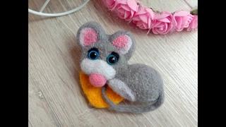 """Делаем поделку """"Мышка"""" символ года. В технике Сухое валяние.//""""Mouse"""" crafts a symbol of the year."""