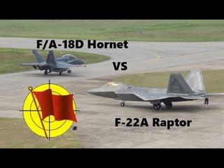 F/A-18 Hornet против F-22 Raptor - мнение пилота ВМФ США (перевод ролика с канала The Ready RooM)