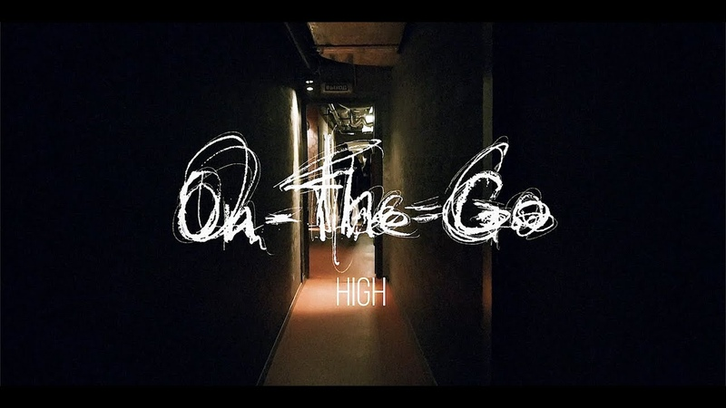 On The Go High feat Наадя