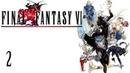 Final Fantasy VI SNES/FF3US Part 2 - Moogles to the Rescue!