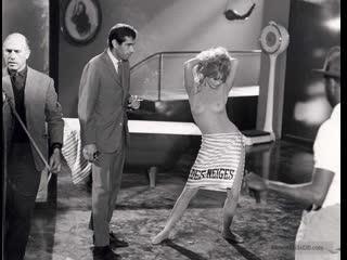1961 - Отпустив поводья / La Bride sur le cou