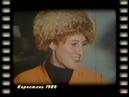 КоростеньТВ Взгляд в прошлое (выпуск 74) - Фарзавод