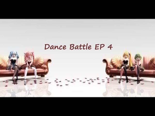 MMD Dance Battle EP 4 Miku and Teto VS Neru and Gumi Please watch in HD