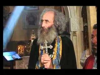 Грузинский народ святой!отец Иоаким