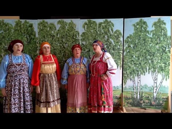 В саду при долине я розы рвала фольклорный ансамбль Кумушки г Заринск Алтайский край