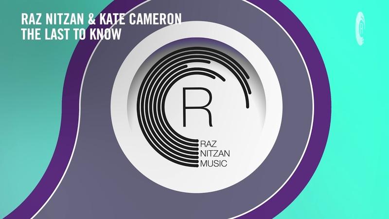 VOCAL TRANCE Raz Nitzan Kate Cameron The Last To Know RNM LYRICS