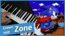 Sonic the Hedgehog - Green Hill Zone - Bossa Nova/Jazz Cover Ace