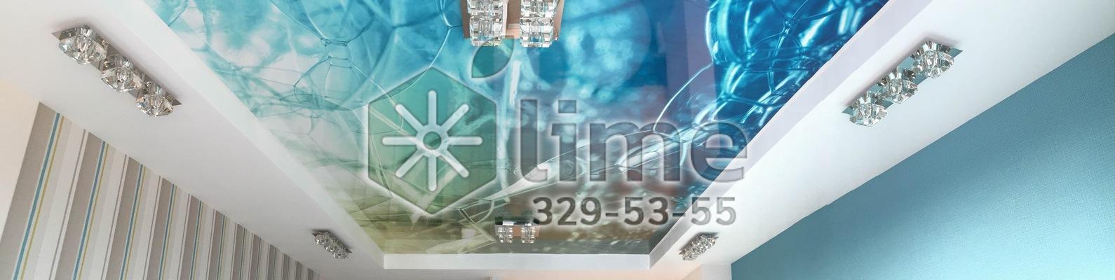 Lime Technology. Натяжные системы и освещение | ВКонтакте