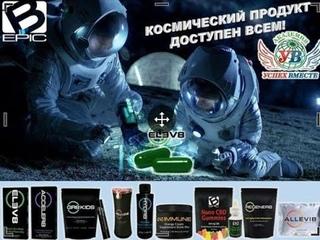 #Elev8 Космическая еда. Так питаются космонавты.