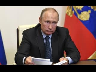 Рабочая встреча Владимира Путина с Сергеем Собяниным