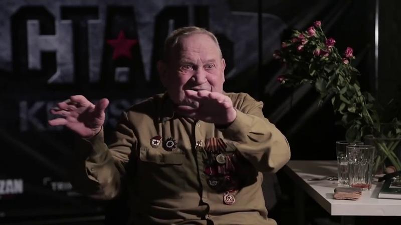 История танкиста Трунина Катя часть 3