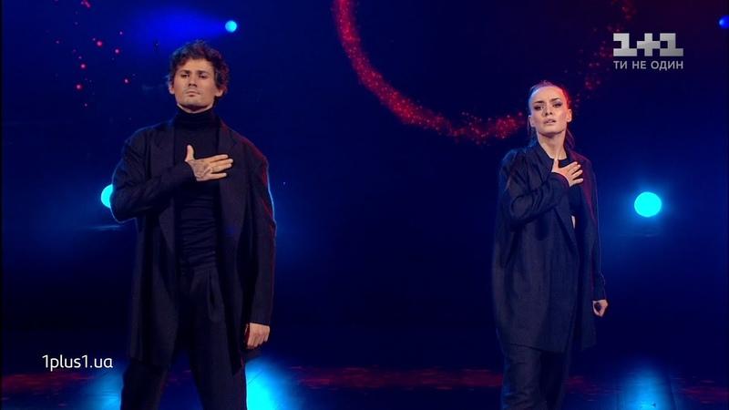 Ксенія Мішина і Женя Кот – Хіп-хоп – Танці з зірками 2019