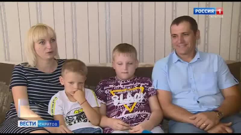 Семья Кондратьевых из Аткарска стала одной из лучших на региональном конкурсе