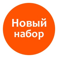 Афиша Волгоград SALSA & BACHATA / 24.09.2020 / Новый набор