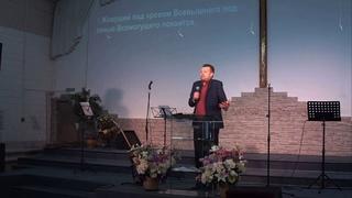 """Проповедь - Виталий Соболев - """"Живые помощи. Псалом 90"""" ()"""