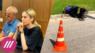 Телефон, лежачий полицейский, плохое обучение: в чем причина смертельного ДТП с детьми в Москве?