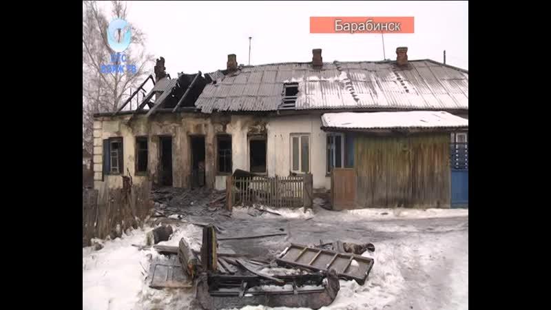 Пожар в Барабинске