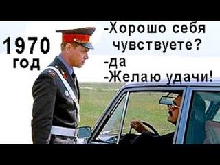 И ВЫ ГОНИТЕ НА СССР?! ПОСМОТРИТЕ КАК БЫЛО РАНЬШЕ!