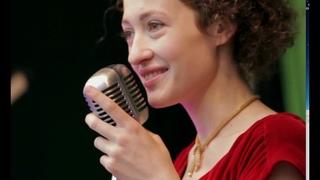 ВИА «Татьяна»  / Концерт