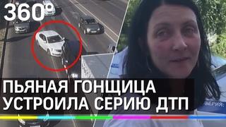 Пьяная гонщица таранила машины, убегая от полиции в Волгограде