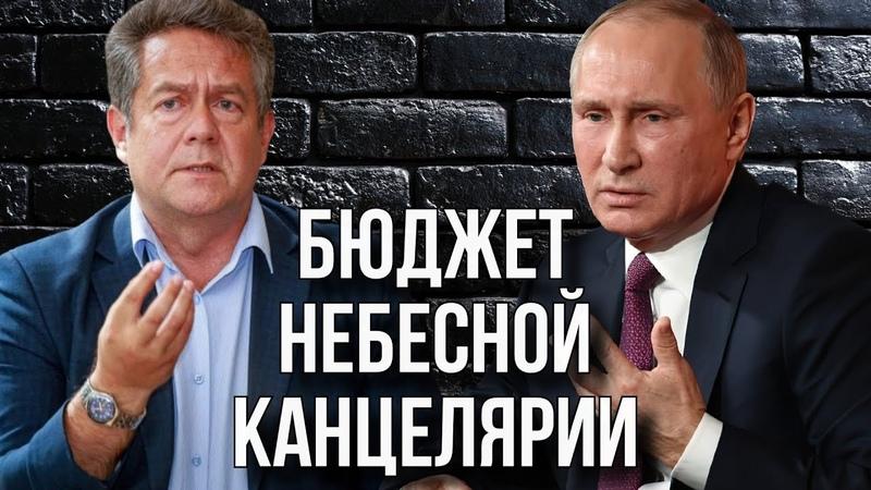 ПЛАТОШКИН ЖИЗНЬ ТАК КОРОТКА ОСОБЕННО В ПУТИНСКОЙ РОССИИ