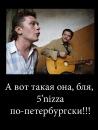 Фотоальбом Данила Вачегина