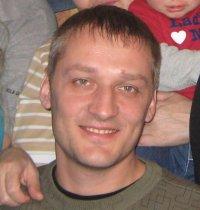 Слабиков Сергей