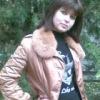 ТатьянаКуляева