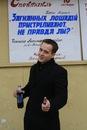 Фотоальбом Александра Худякова