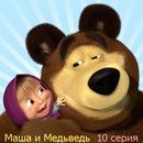 Персональный фотоальбом Denis Klokov