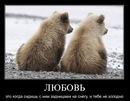 Фотоальбом Евгении Медведевой