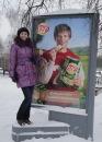 Фотоальбом Анастасии Часовой