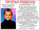Личный фотоальбом Андрея Лобжанидзе