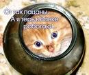 Фотоальбом Вячеслава Логинова