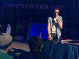 MC ZeSide январь 2010