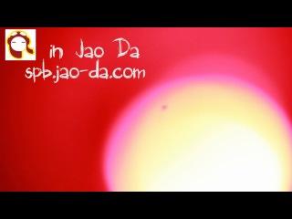 29 10 10 elektromaGnezia Презентация сингла Специальные гости Surtsey