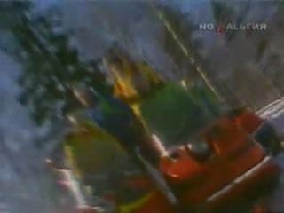 """группа Земляне - Каскадёры (клип из """"Утренней почты"""") (1981)"""