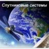 Aysat Donetsky