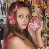 Фотография страницы Ольги Субботиной ВКонтакте
