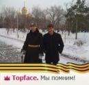 Фотоальбом Александра Антонченко
