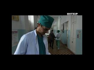 Военный госпиталь 6 серия 2012