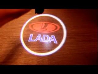 Лазерная проекция логотипа Lada