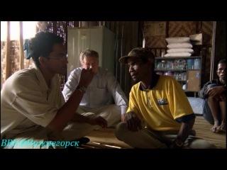 BBC Путешествие человека 2 Австралия Документальный 2009