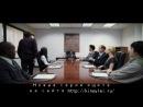 Оборотни нашего городка Wolfpack of Reseda Сезон 1 Серия 3 2012 HDTVRip